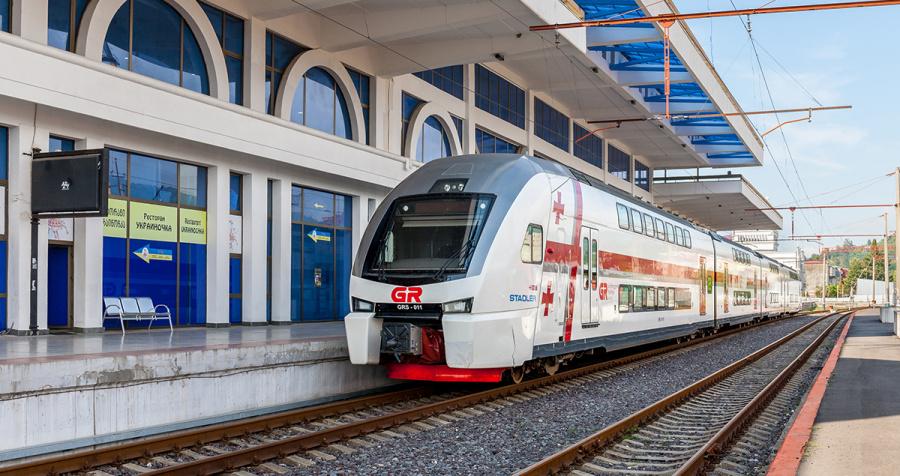 Georgian Railway - FY20 & 1Q21 Update